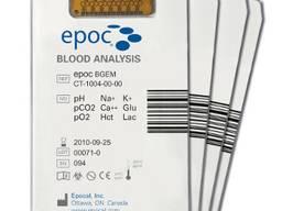 Karta testowa EPOC BGEM 25 szt.
