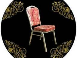 Банкетные стулья в дворцовом стиле
