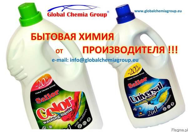 Бытовая химия стиральный порошок от производителя EU