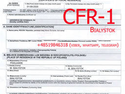 Certyfikat CFR-1, A-1 w Bialymstoku/сертификат CFR-1, A-1 в Белостоке.