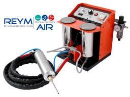 Cold Gas Dynamic Sprayоборудование для напыления