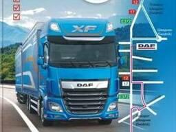 DAF Тормозные диски - фото 2