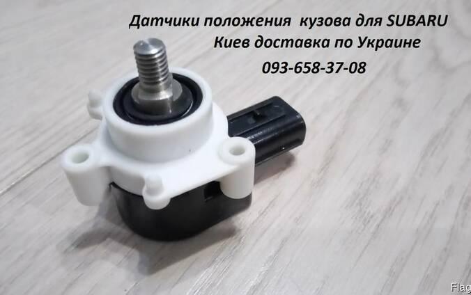 Датчик положения кузова, автокорректор фар 84031SG000