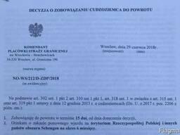 Депортация Польши?