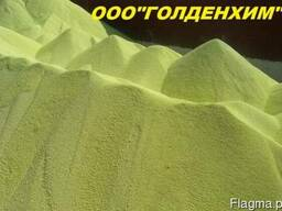 Eksport siarki z Ukrainy 290 $ EXW
