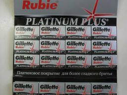 Gillette Rubie Platinum лезвия для бритья FMCG