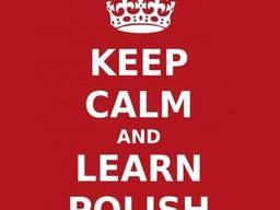Индивидуальные занятия польского языка