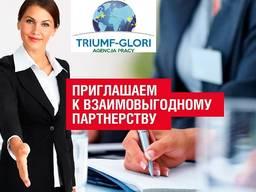 Ищем партнеровпо трудоустройству