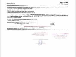 СРОЧНЫЕ Приглашение в Польшу