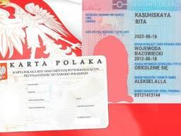 Карта Побыта по корням! Польша!