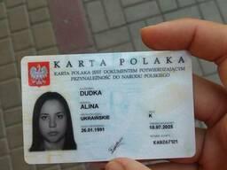 Karta pobytu ( ВНЖ Польши) на 3 года