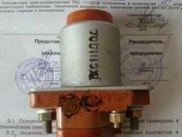 КМ100Д-В, ТКС101ДОД, ТКС111ДОД, ТКС201ДОД, КНЕ-220, КНЕ-230