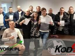 Код 95 в Польше на русском. Длинный курс (21-26 дней) - фото 3