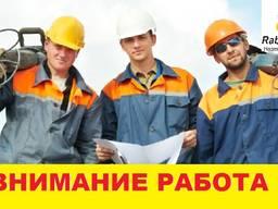 Контракты на строительные работы