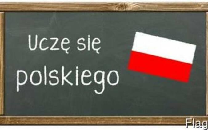 Курсы польского языка для словян