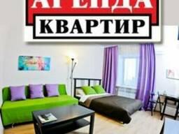 Квартиры в Варшаве ( посуточно )