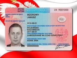 Легализация пребывания, ВНЖ, ПМЖ, гражданство в Польше