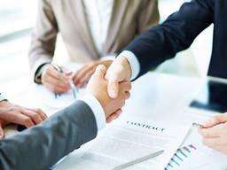 Loan For Debts Repayment