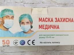 Медицинские трёхслойные защитные одноразовые маски