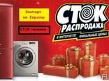 Акция -100 евро на палете сток бытовая техника Пасха - фото 2