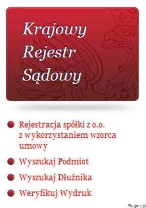 Регистрация фирмы без стартового капитала!!!!