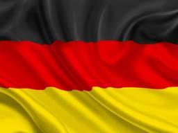 Немецкий язык / Німецька мова