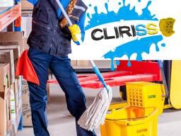 Oferuję usługę sprzątania. Cliriss