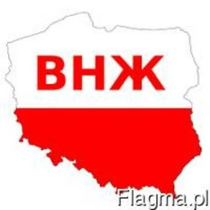 -Оформляем Карты побыту ( ВНЖ в Польше) -Регистрация фирмы