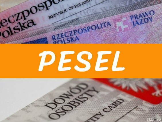 PESEL ВАРШАВА