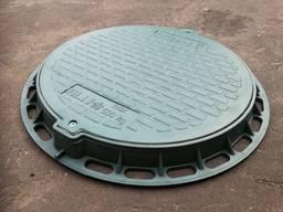 Plastic Garden Manhole