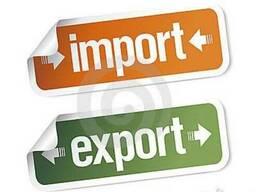 Покупка/продажа товаров в Европе и продажа в страны СНГ