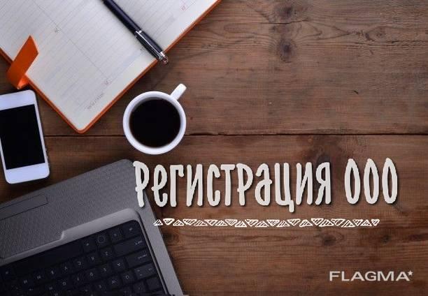 Польский бизнес Sp. z o. o. (ООО)