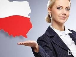 Польское Приглашение на год | Visa Work 23 day