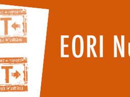 Таможенный код EORI для компании