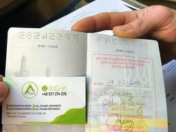 Получение красной печати в паспорт.