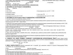 Полугодовое приглашение, Приглашение для пересечения границы, 90/90, 180/180, 180/360