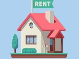 Помощь в поиске аренды жилья г. Вроцлав