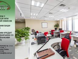 Посредничество в покупке/аренде офисов во Вроцлаве
