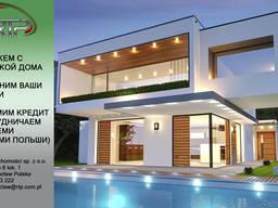 Посредничество в покупке/продажи недвижимость во Вроцлаве