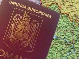 Предлагаем сотрудничество по оформлению гражданства Румынии