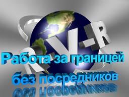Приглашаю к сотрудничеству Узбукистан и Таджикистан