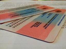 Приглашения для Польской рабочей визы 180/360 360/360