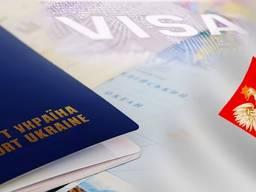 Приглашения на работу в Польшу, Эстонию