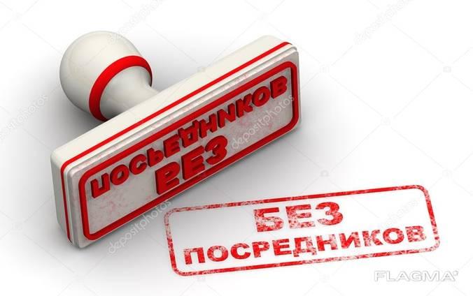 Пригласительные Без Украинских посредников 3 дня 100% г