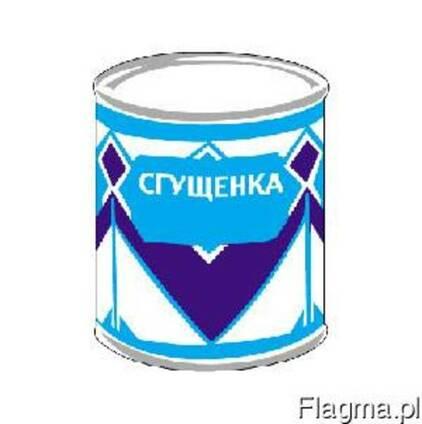 Продам сгущенное молоко на экспорт во все города Польши
