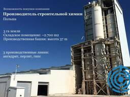 Производитель строительной химии в Польше