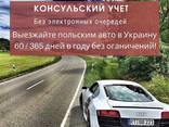 Техосмотр для грузовых и легковых авто до 10 тон - фото 5