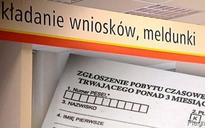 Прописка\Мельдунек в Польше! Вроцлав, Варшава и другие город