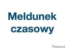 Прописка Pesel Gdansk Noclegi