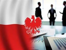 Рабочие приглашения в Польшу 180 и 360 дней пребывания